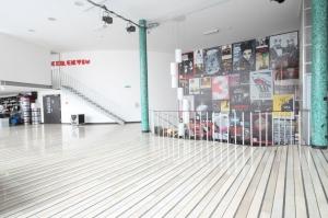 Kino Šiska-Ljubljana - Kino Siska